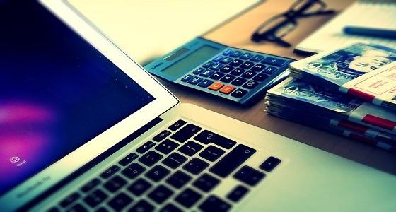 Calcolo pensione INPS – La Mia Pensione